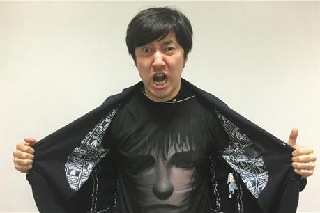 《英雄不再3》创作者须田刚一反对加班文化 工作生活同样重要