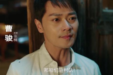 《宝莲灯》后,曹骏终于再男主了,演技在线,网友:有望翻红