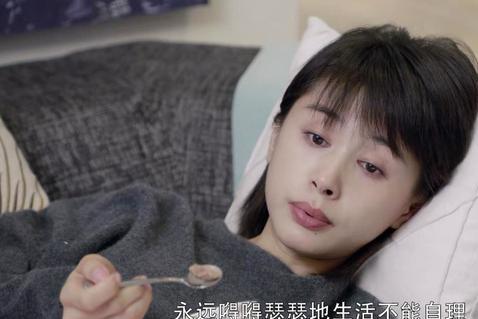 张鲁一王子文:爱你不难,可是给你幸福却很难