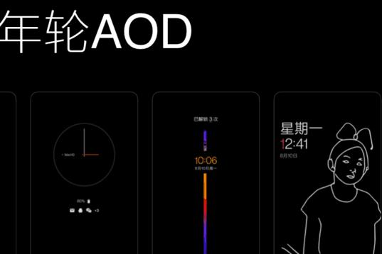 一加氢OS11真实体验口碑盘点,刘作虎值得一看
