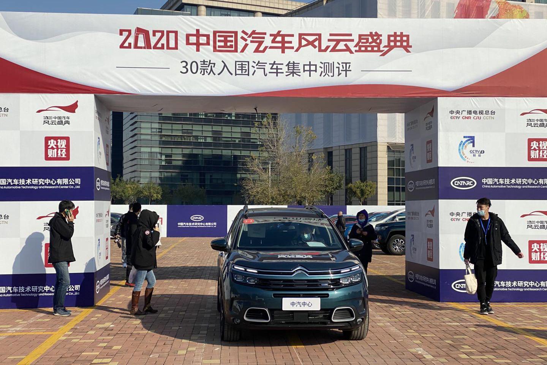 """央视""""2020中国汽车风云盛典""""榜单揭晓 东风雪铁龙天逸跻身30强"""