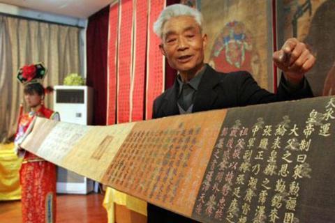 """展览馆弄丢老人祖传""""圣旨"""",被要求赔偿40万,专家:只能给18万"""