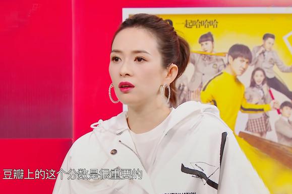 章子怡谈《上阳赋》被打低分,称自己很在意,恶意伤人不能接受!