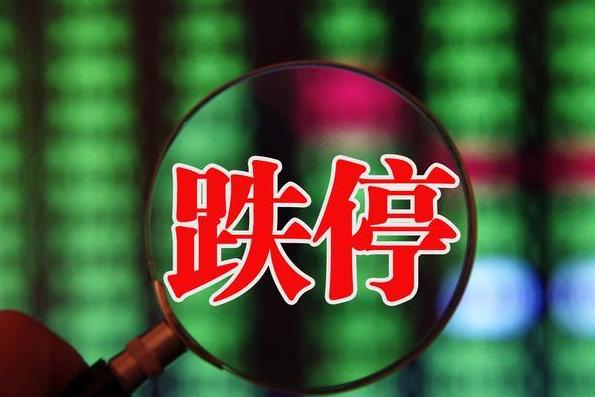 难以置信!温州帮居然遭坑了,主力疯狂出货14.1亿,股价狂泻