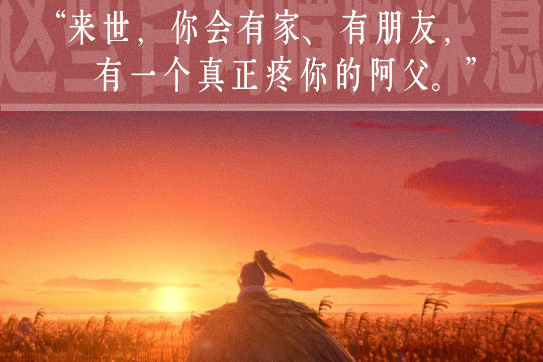 """电影《姜子牙》完美轴对称画面""""治好""""强迫症!票房破11亿"""