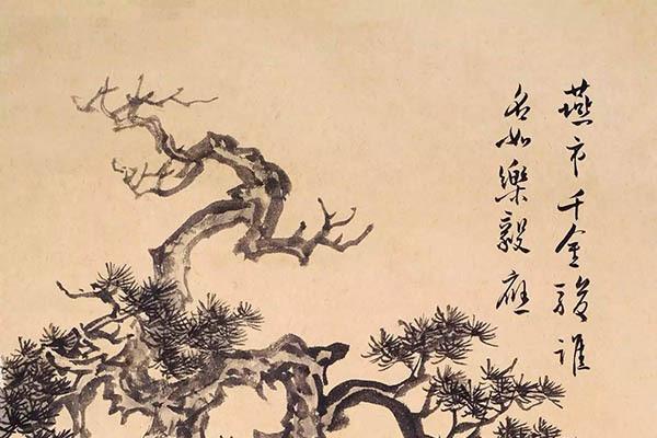 满清皇室后裔:在画坛和张大千并列,还和溥仪争帝位