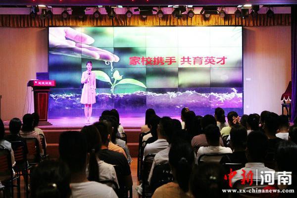 家校携手 共育英才:许昌市毓秀路小学举办第二十一届家长学校