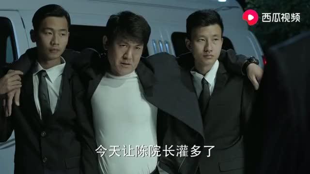 陈清泉暗示高小琴:我想学外语,小琴的眼神立马变了