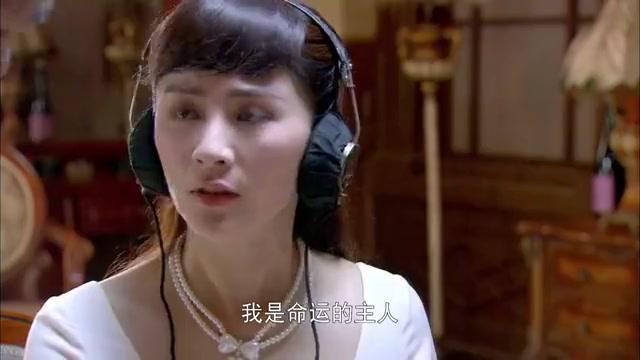 伏击:赵惠兰正面摊牌,严重怀疑石永凯身份,准备对他调查