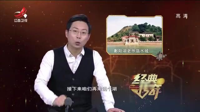 广西天湖经常打捞上来明清的器物,专家怀疑水下有古城