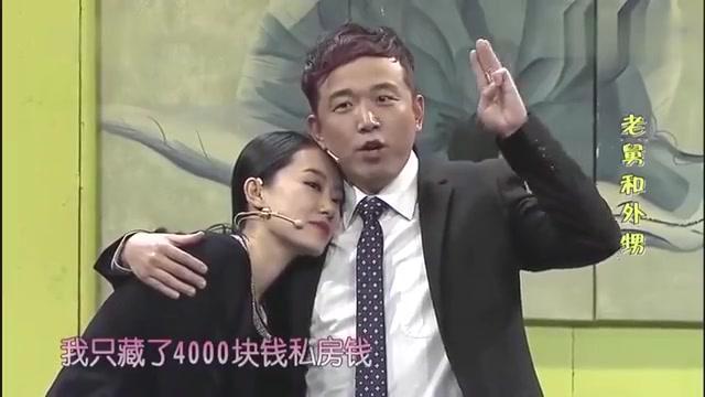 潘斌龙对天发誓:我自己只藏4000私房钱,多藏一分是小狗!