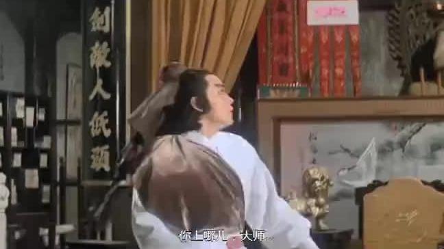 少林高僧自不量力偷袭张三丰,谁知张三丰内力深厚,反把他给秒杀