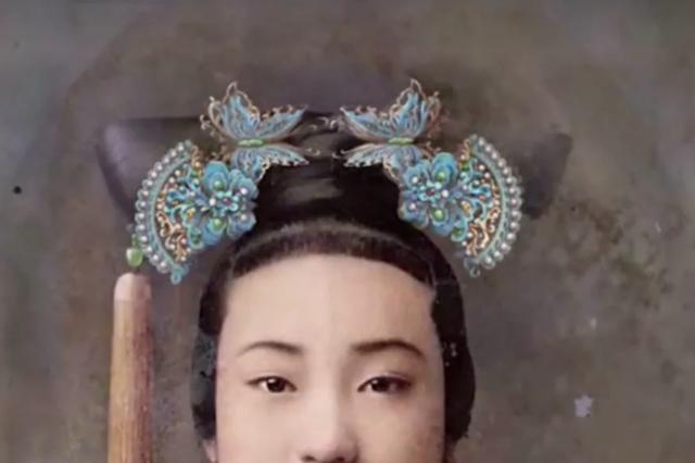 都说光绪皇帝的宠妃很美,现在就让大家一窥她的芳容