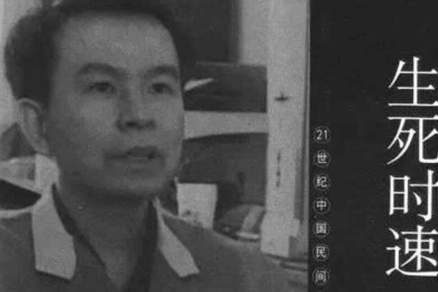 浙大高材生两次越狱,开着警车逃亡,死刑前发明专利被减刑