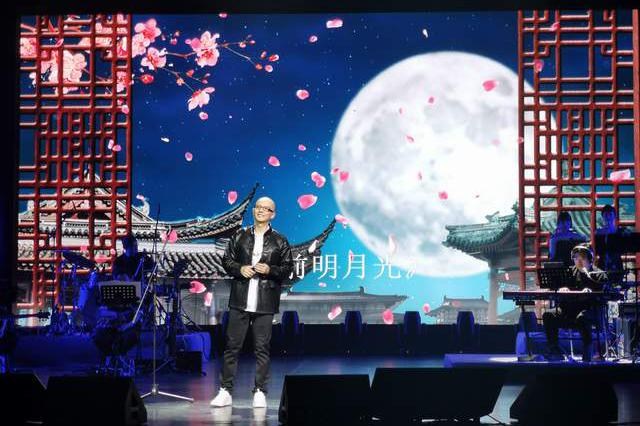 平安新专辑《在路上》上线 巡演成都站首唱新歌