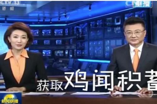 央视美女主播李梓萌:身高1米75,戴14年假发,43岁为何仍单身