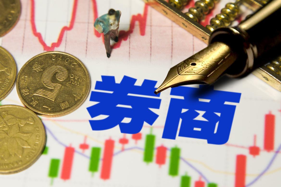 股价两年翻涨300%,除了没有券商牌照,其他的都比东方财富强!