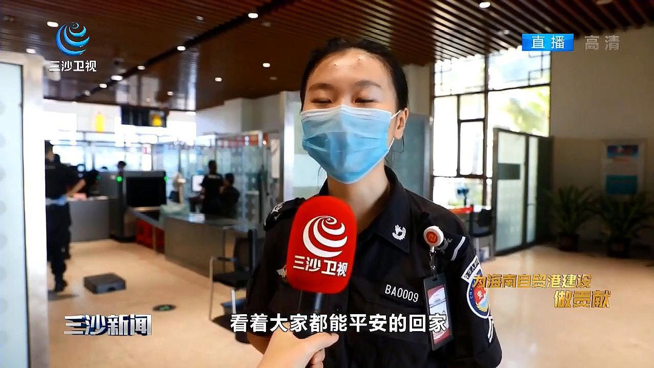 """琼海博鳌机场:抗疫复工两不误 """"巾帼之花""""竞绽放"""