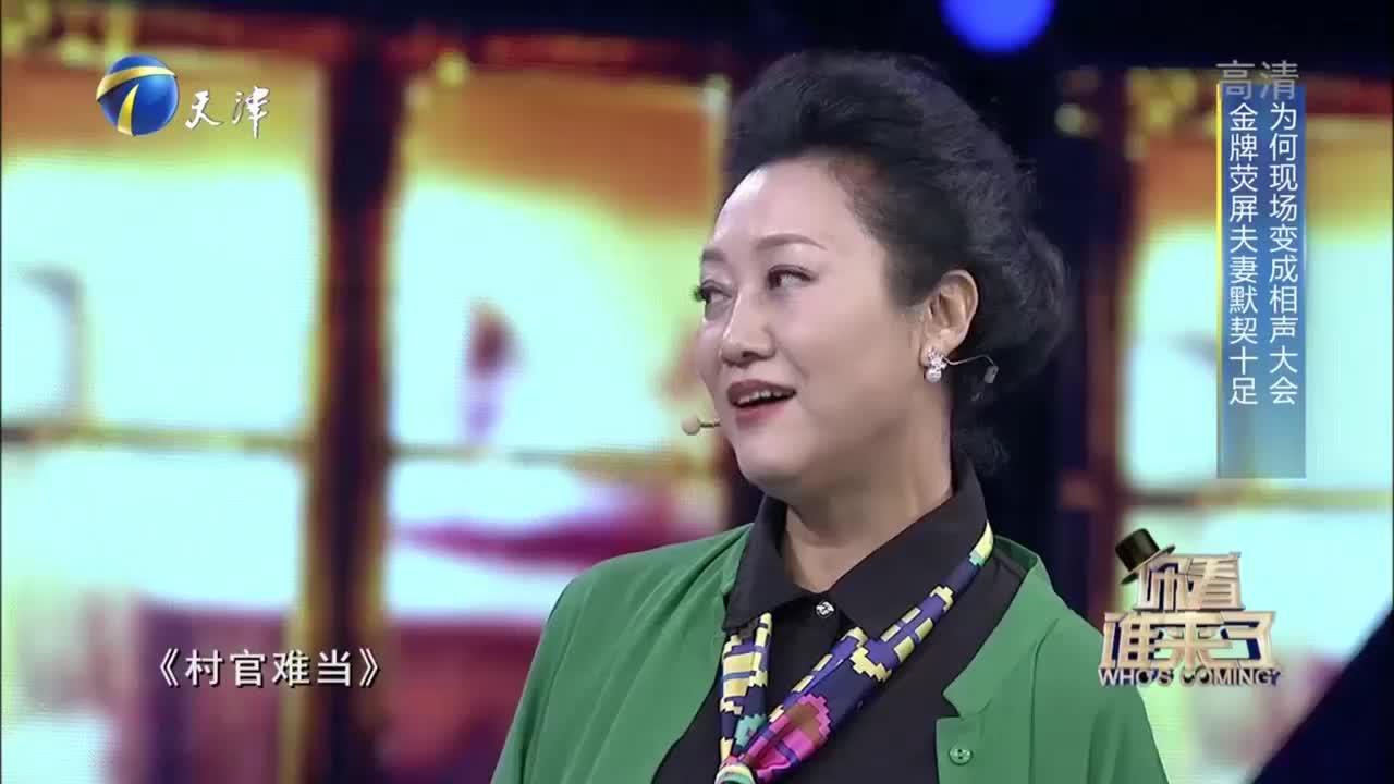你看谁来了:荧幕夫妻白志迪与王丽云再同台,现场合唱经典曲目