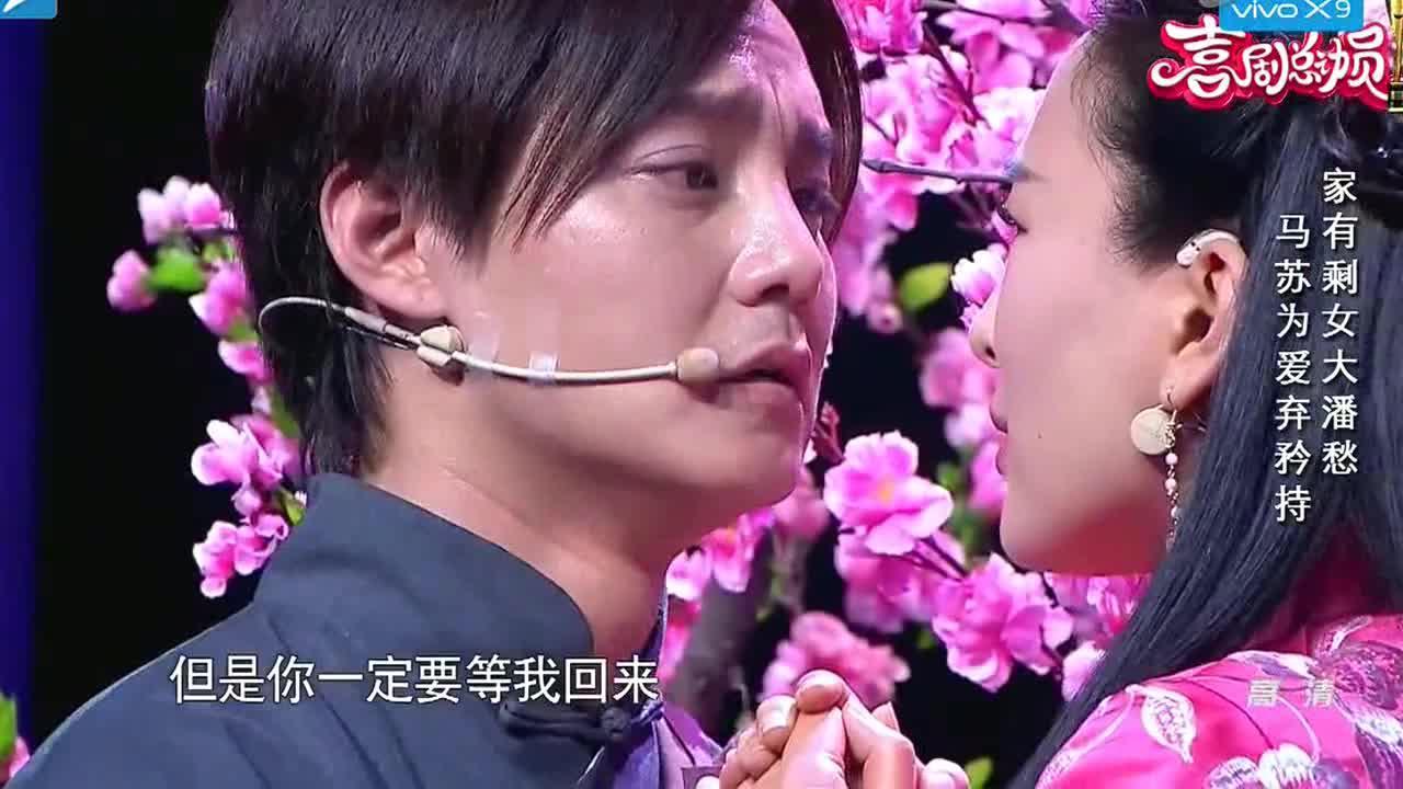 马苏、潘斌龙化身父女,尹正助演,胡员外来提亲的剧情使观众爆笑