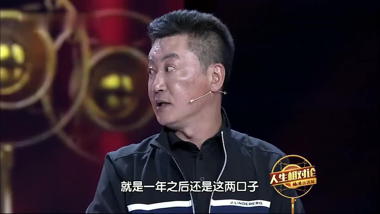赵宝刚与妻子误打误撞,没想到却成就了现在美好姻缘!