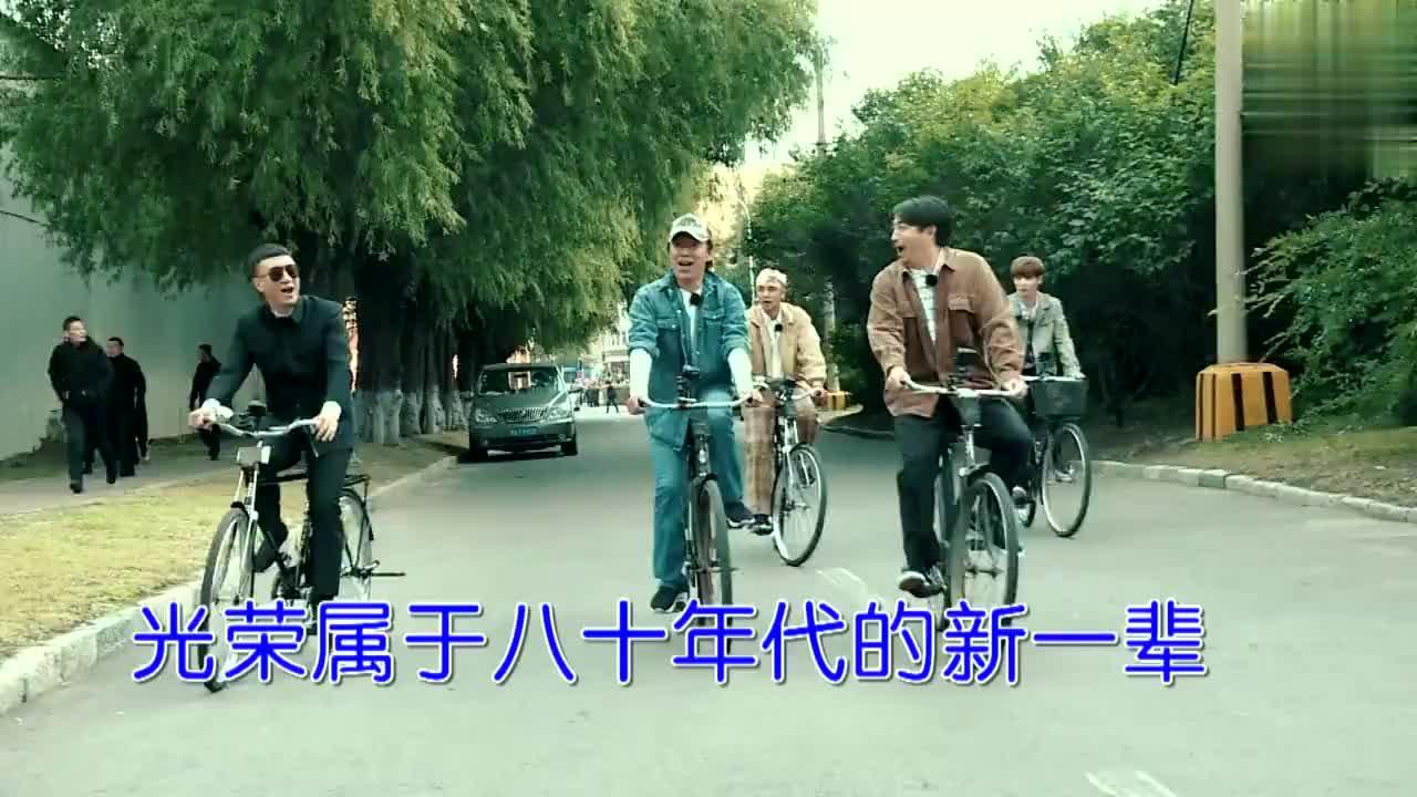 极限挑战:张艺兴不会骑车惹笑众人,孙红雷出手缓解尴尬甜到爆!