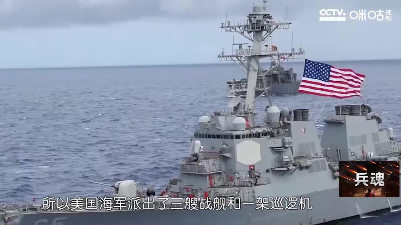 美国总统表态拦截伊朗油轮,三大强国联手反击,树立反美新标杆