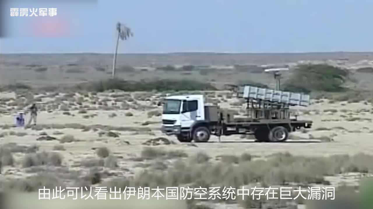 核设施被炸毁之后,大批军火船抵达伊朗港口,军方已进入一级战备