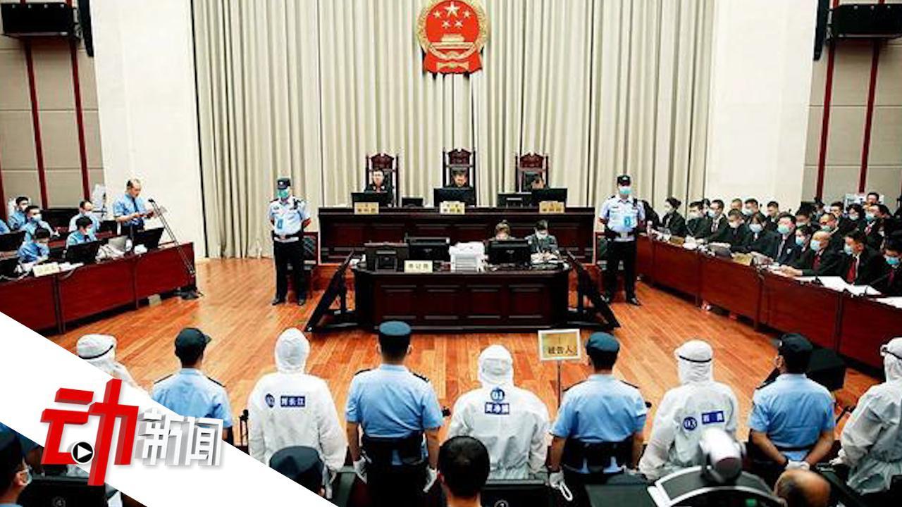 内蒙古巴彦淖尔一公安局长涉黑案开审:从警近30年涉案14亿