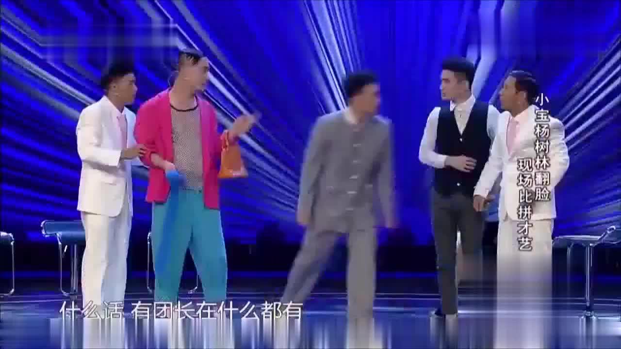 """文松碰上对手了 一句""""我不会唱""""吴秀波都笑了"""