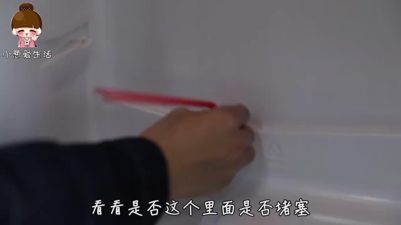 """冰箱里有个""""小圆孔"""",它是做什么用的?其实不难理解,学到了"""