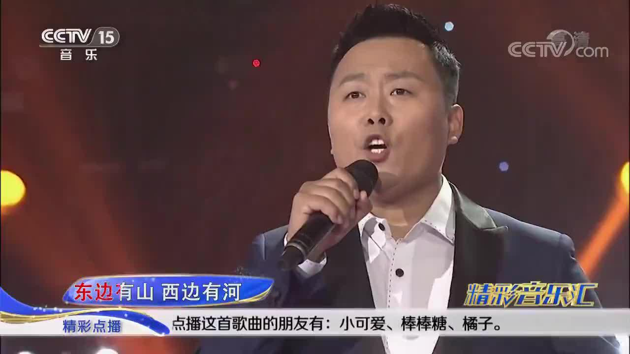 刘大成演唱《再也不能这样活》,歌词质朴而情感炽烈,听过就会唱