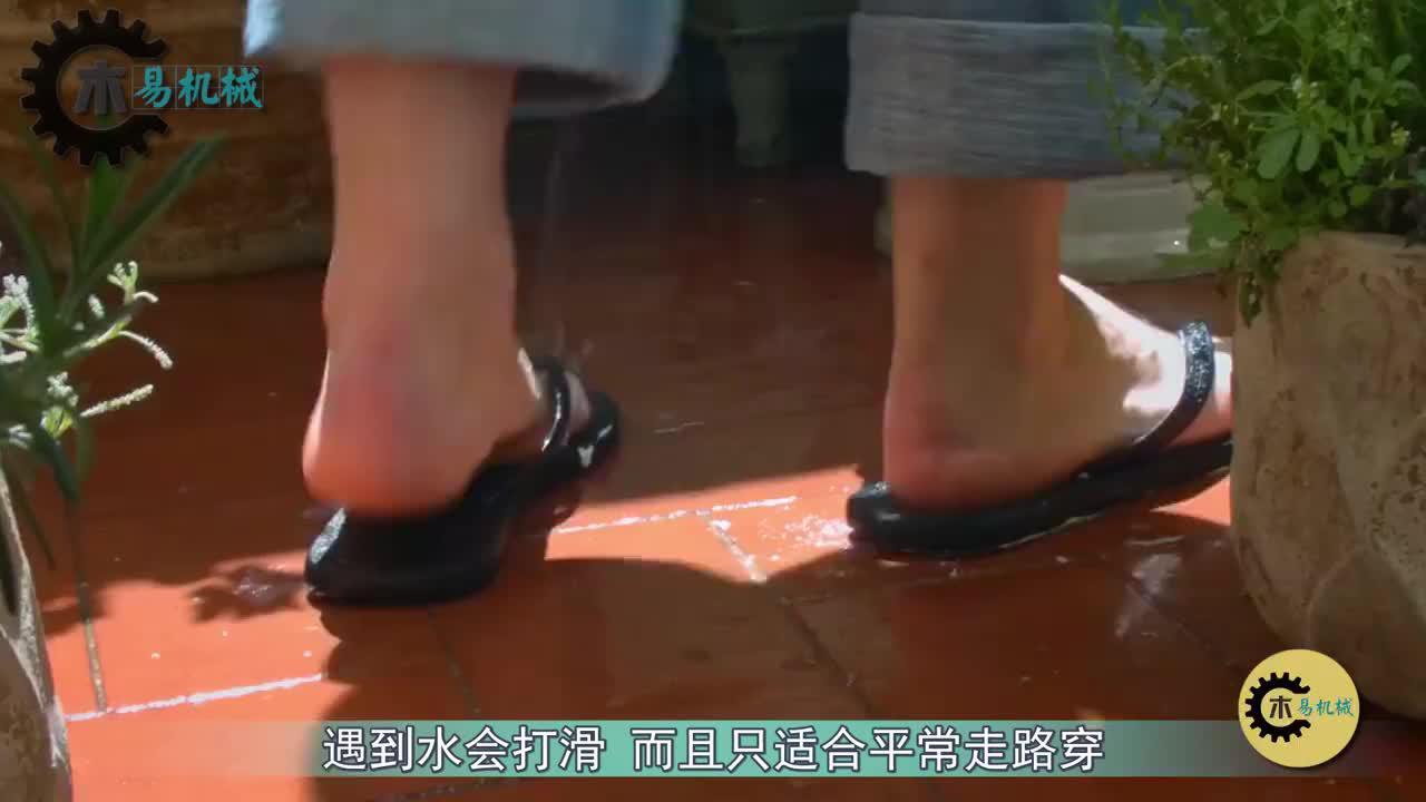 """外国发明""""敞篷""""鞋,没有鞋面!走路不会掉吗?"""