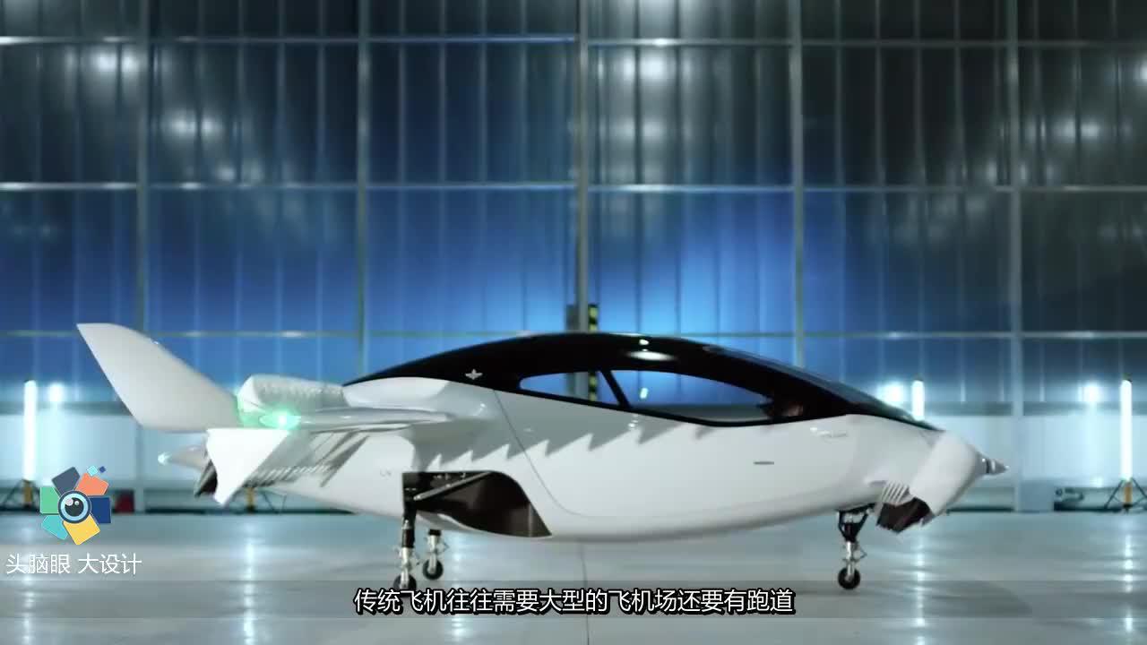 """5名大学生发明,世界首架""""电动垂直升降飞机""""获腾讯5亿投资"""