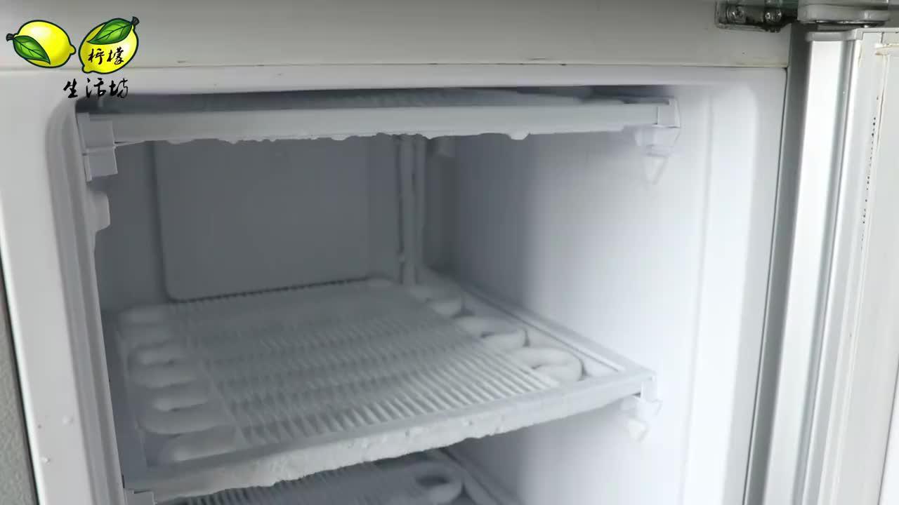 不管多硬的冰霜,在冰箱内放一样东西,冰霜全去除,比用铲还干净