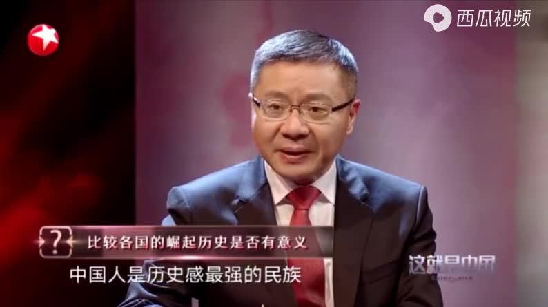 张维为讲述:中国有能力做很多事情,但不会主动用武力