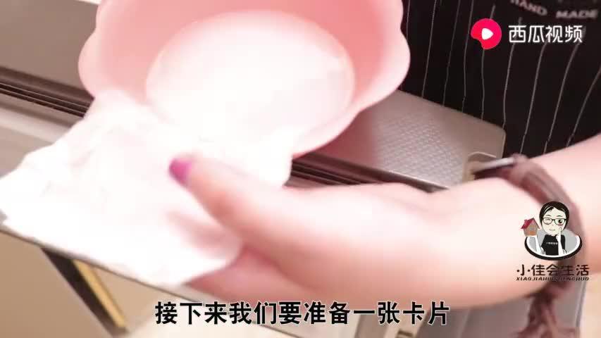 冰箱封条发霉难清理?试试这个小技巧,轻松清洁干净,回家试一试