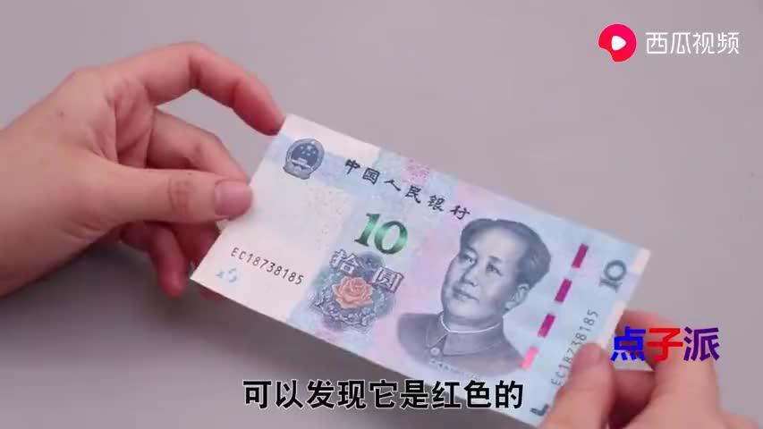 新版人民币已发行,如何分辨真假?只需看准这里,假钞里面现原形