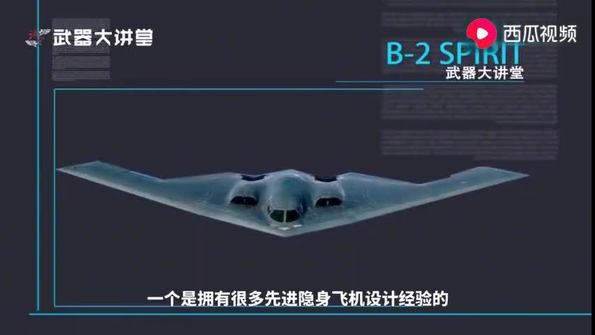 详解美军B-2隐形轰炸机黑科技,当今世界最先进的隐身技术