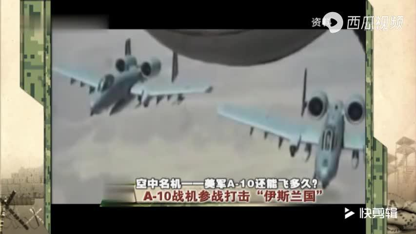 为何军事专家敢说A10攻击机比F22战机更适合打击恐怖组织?