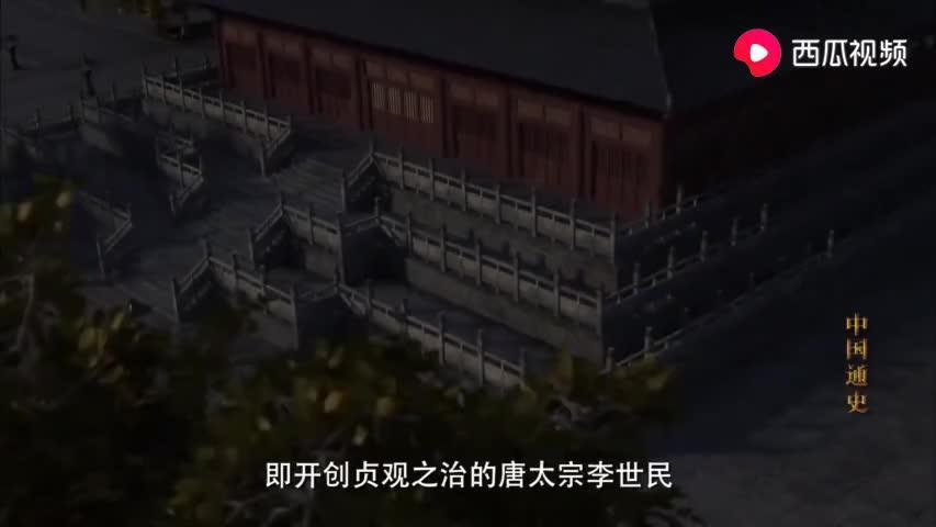 中国通史第45集(1)李林甫嫉贤妒能,为什么受到唐玄宗重用?