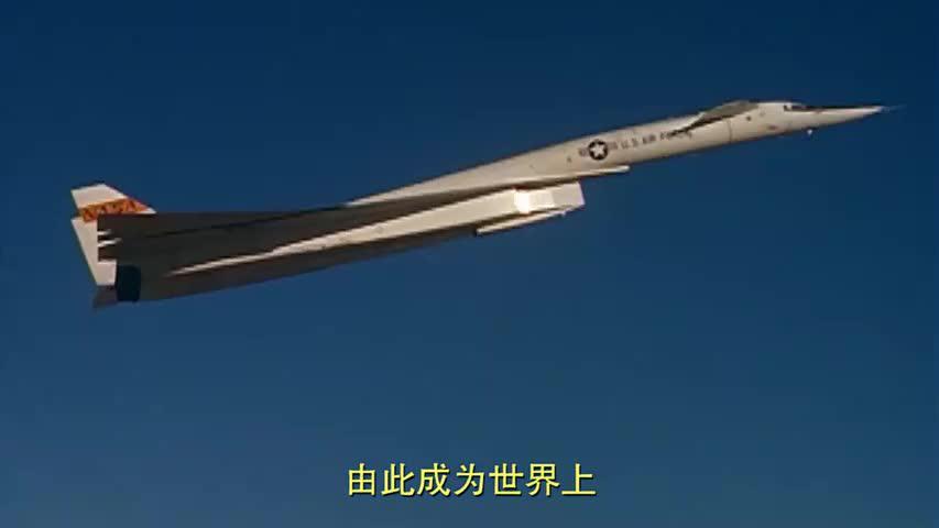 造价75亿美元的轰炸机,因为这个原因而坠毁,真是太不可思议