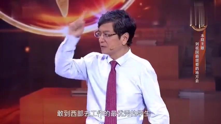 浙大愤青教授郑强人生最终比拼的是谁跑得久,跑得远