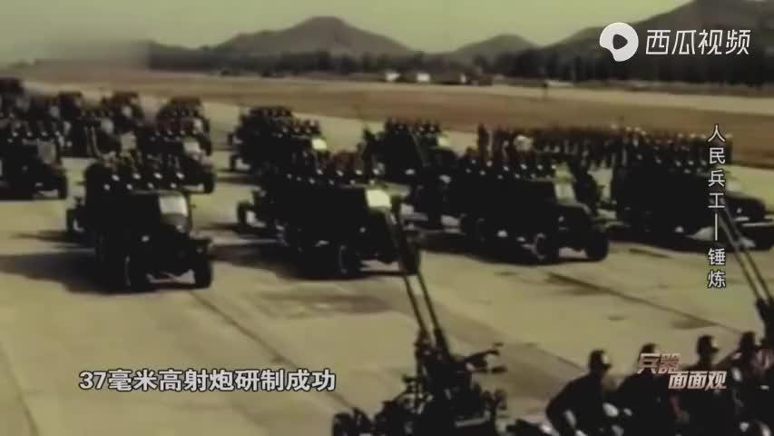 人民军工取得的成就,武器装备大发展