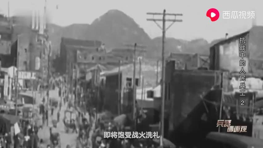 """抗战中的兵工-""""汉阳造""""步枪"""