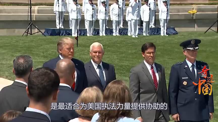 或将被撤职?埃斯珀公然违抗特朗普,白宫:他还是国防部长