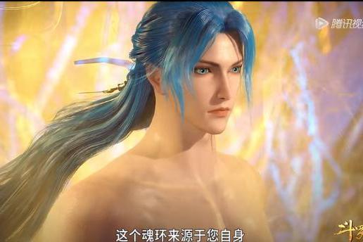 斗罗大陆112集:唐三蓝银皇血脉觉醒,三哥大换脸颜值逆天!