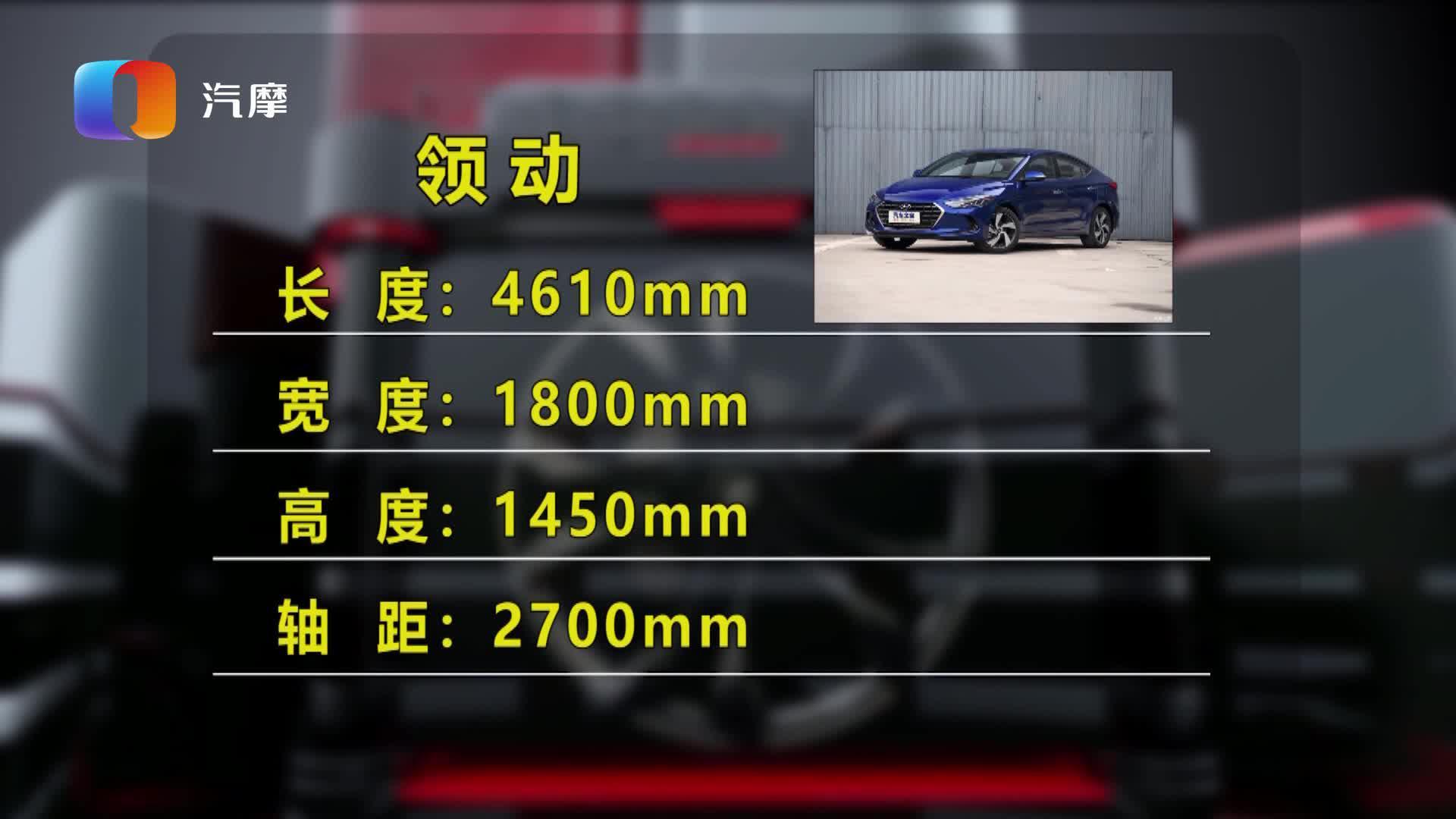 视频:现代领动1.4T的车怎么样?发动机质量如何?