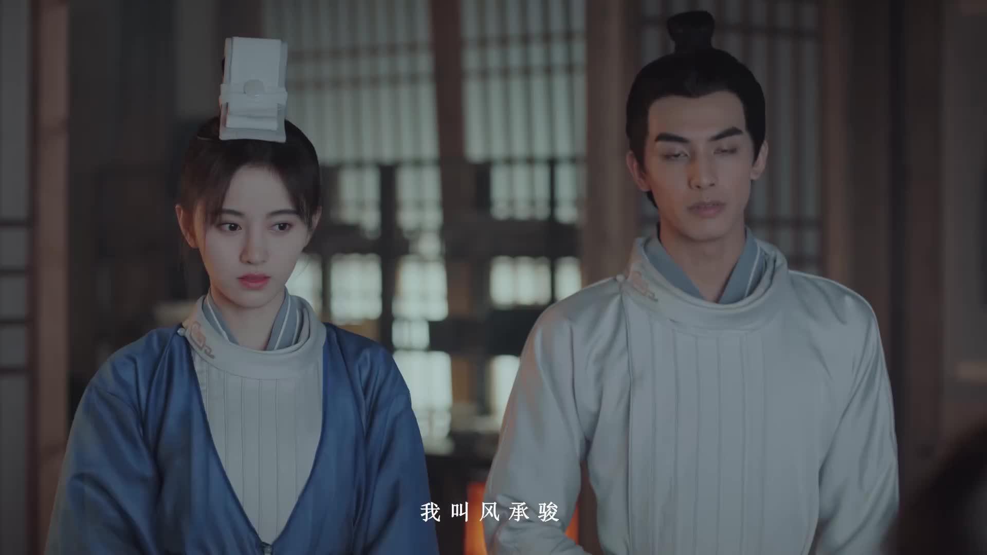 《漂亮书生》预告,鞠婧祎女扮男装闯学堂,宋威龙毕雯珺王瑞昌!