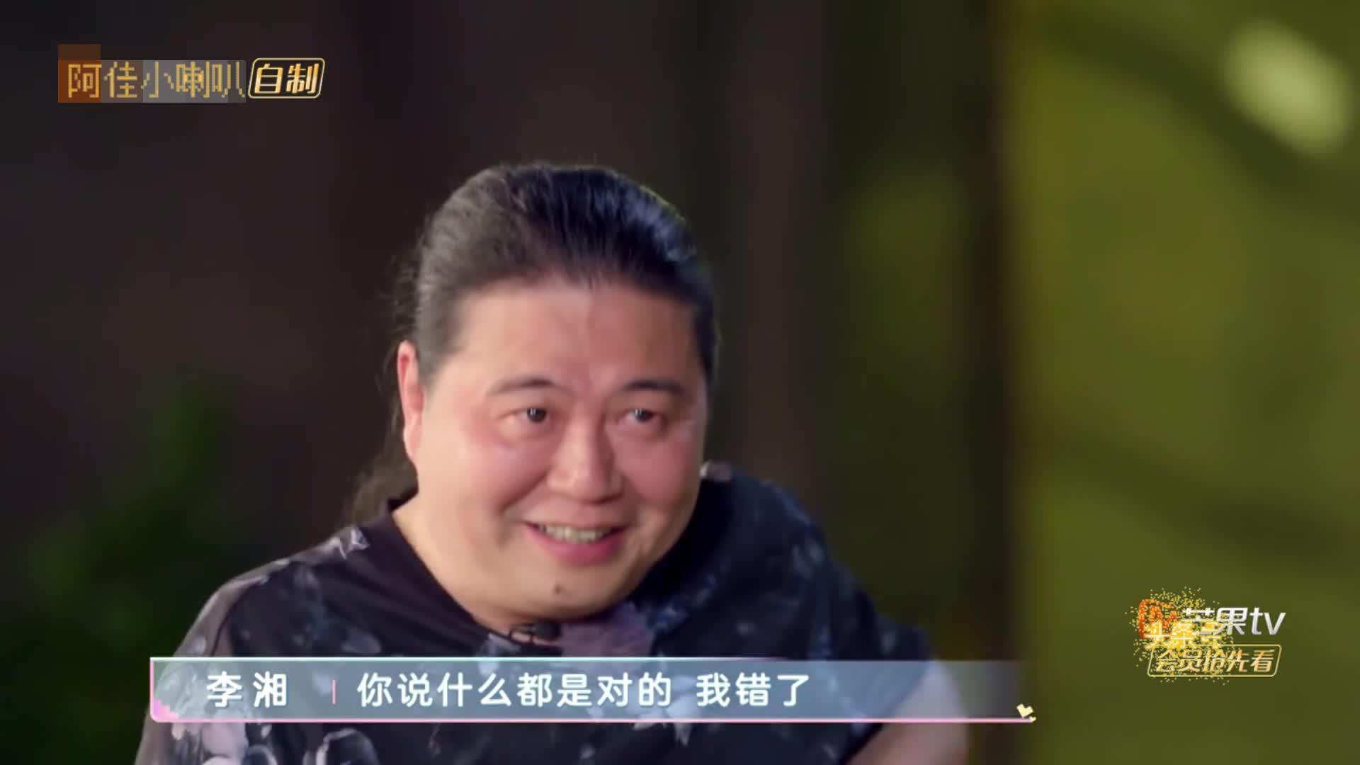 李湘教育王岳伦 汪海林 夫妻吵架如何哄太太 要不停认错